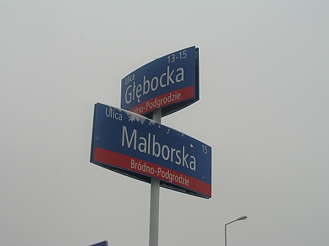 TK Development Głębocka